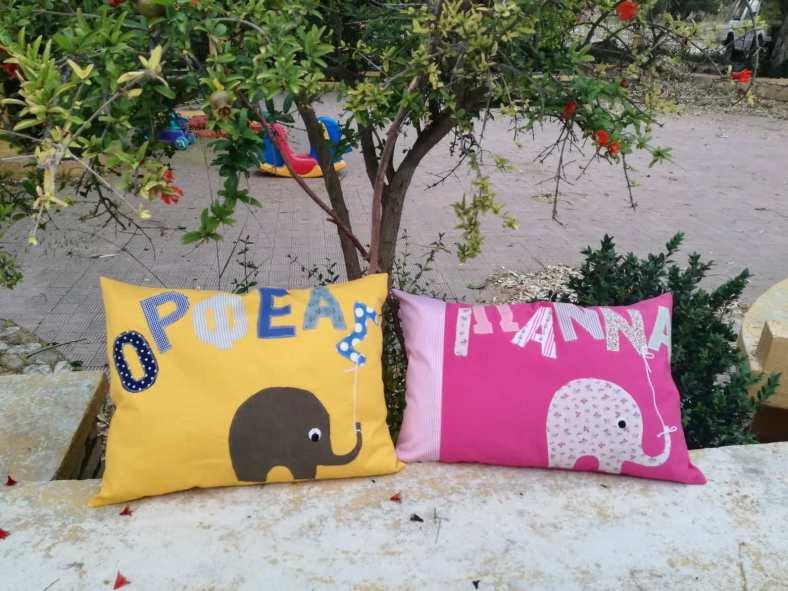 παιδικά μαξιλάρια με το όνομα του παιδιού
